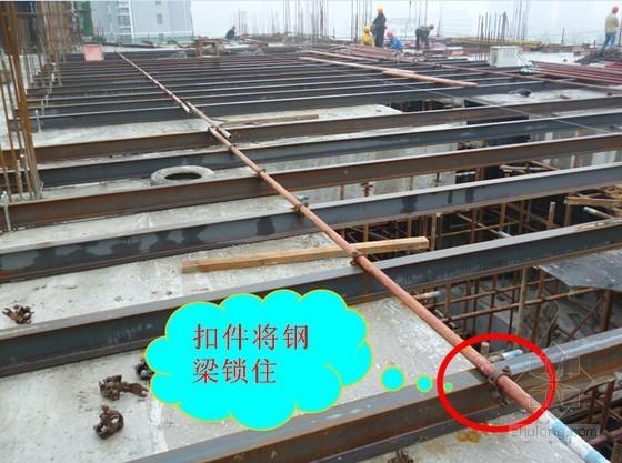 [QC成果]大跨度中庭悬空结构模板支撑体系成果汇报(创新QC)
