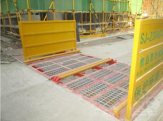 建筑工程施工现场扬尘治理专项方案