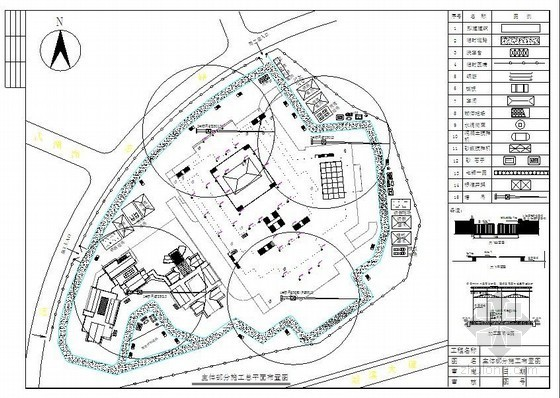 [江苏]文化中心主体结构施工组织设计(框架结构、钢结构)