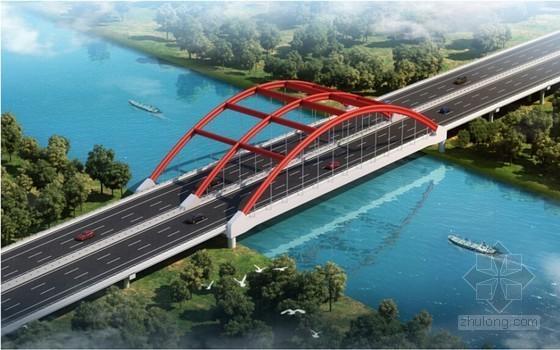 [专家论证]主跨90米下承式钢管混凝土简支系杆拱桥施工安全专项方案330页(含T梁)