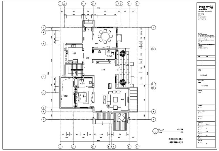 湖玺两层别墅样板房室内装饰施工图及效果图