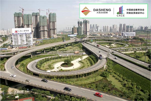 2015房企百强榜公布,哪些在郑州有项目