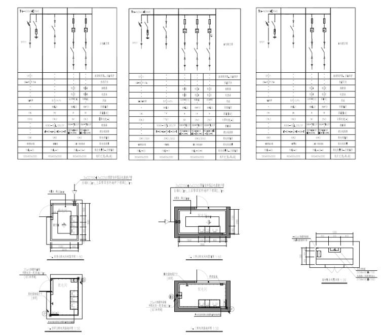 上海大型住宅项目机电设备施工图(电气、给排水、暖通)