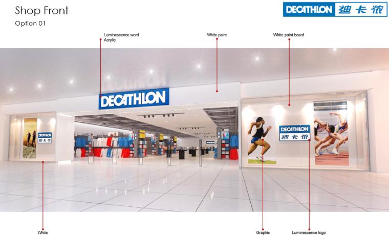 4套迪卡侬设计施工图(附效果图+设计手册)-门店设计