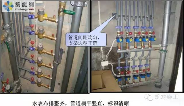 超详细水电安装工程交房标准,拿走不谢!_11