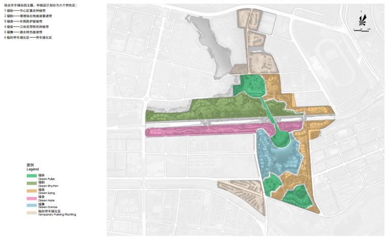 [湖北]武汉园博会景观规划设计方案文本-[湖北]武汉园博会景观规划设计文本 B-7 植物种植设计