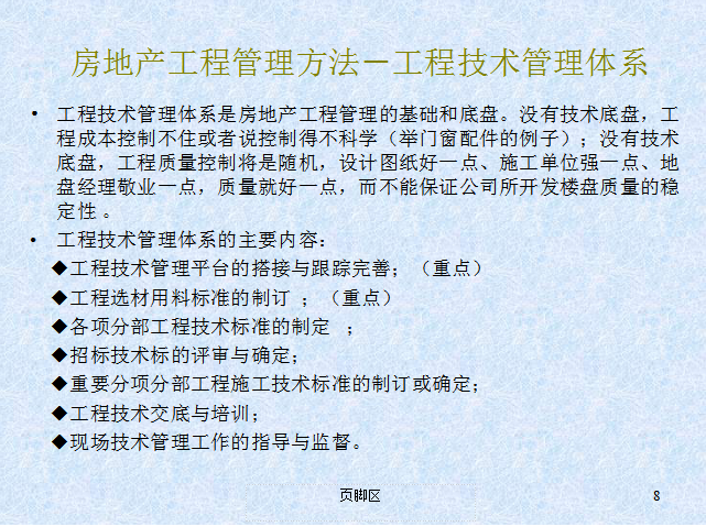 pk10计划北京pk10北京赛车开奖直播体系
