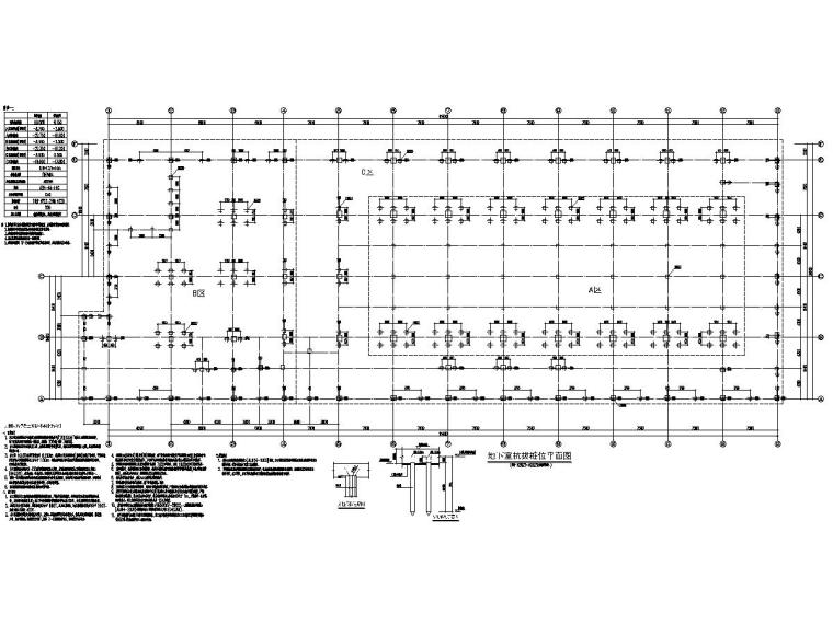 [江苏]地上单层框架结构健身中心结构施工图