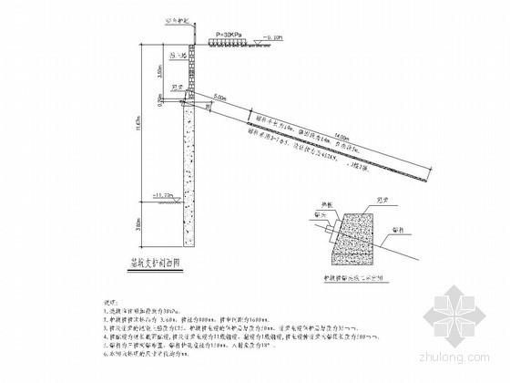 护坡桩、锚杆基坑支护图