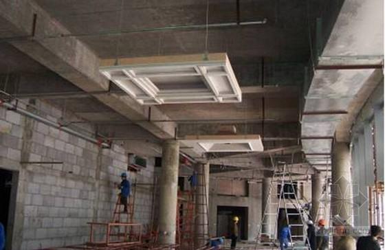 建筑工程精装修公寓质量管理及成本管理(102页 附图丰富)