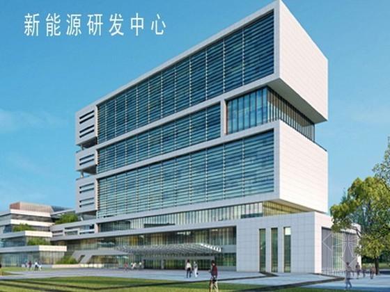 [安徽]办公楼工程监理实施细则163页(资料完整)
