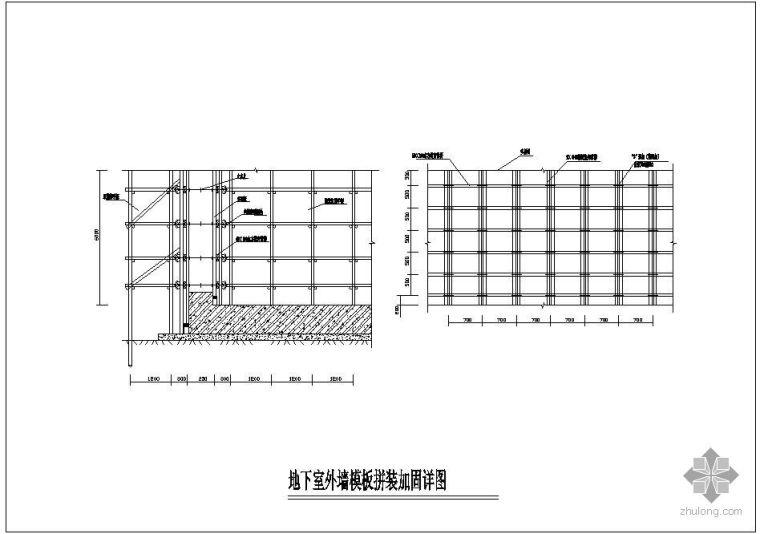 某地下室外墙模板拼装加固节点构造详图
