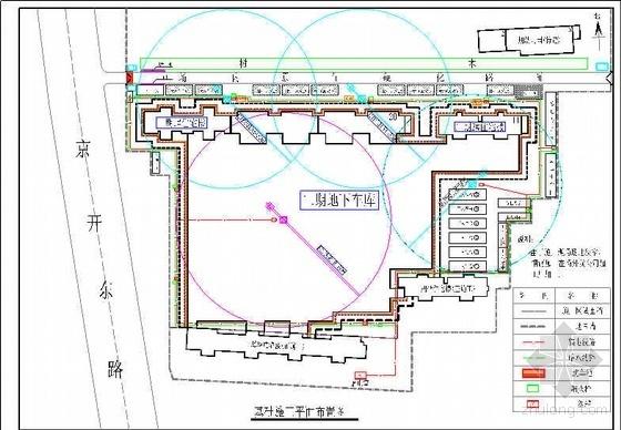 北京某高层住宅楼工程施工组织设计(技术标)