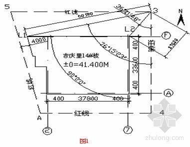 [北京]办公楼测量施工方案