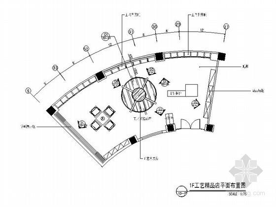 [南京]酒店内工艺精品店装修图