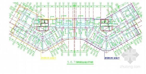 [贵州]框剪结构综合楼转换层模板安全专项施工方案
