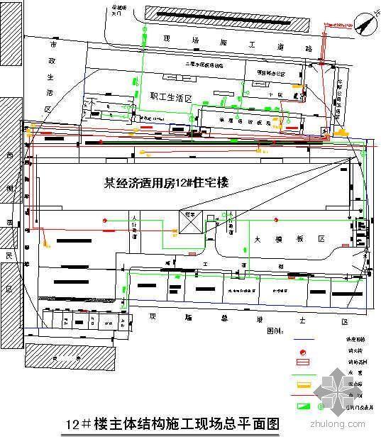 北京某大学土木工程专业学生毕业设计(高层住宅施组)
