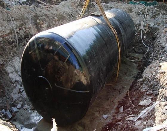 建筑配套设施玻璃钢成品化粪池施工工法(附图)