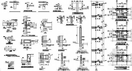 [常州]29层剪力墙住宅节点构造详图