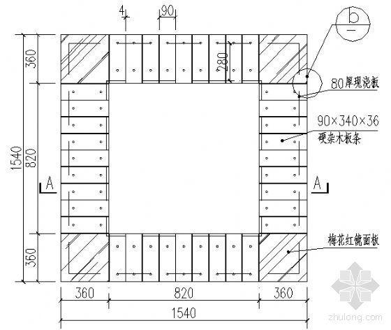 商业门面坐椅树池施工图-2