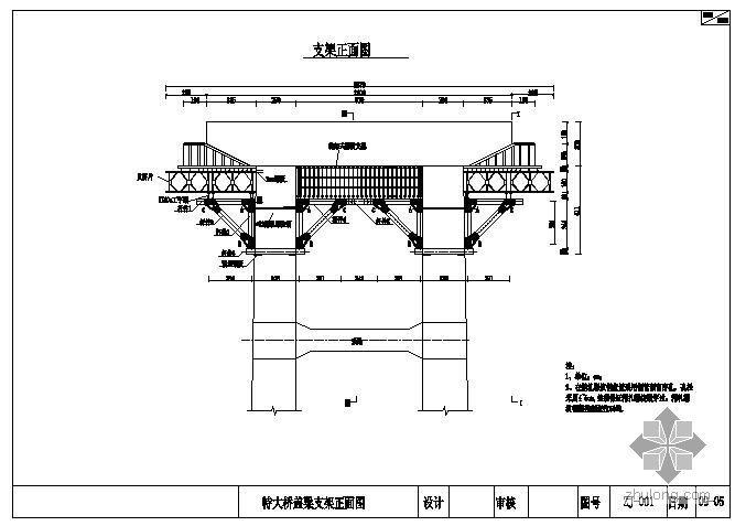 某大体积混凝土托架节点构造详图