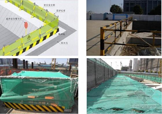 办公商业金融用房土方开挖专项施工方案