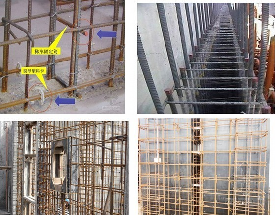 [湖北]知名总承包施工企业工程现场作业指导书(图文丰富)