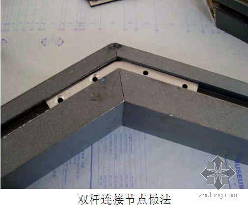 铝合金型材线切割及拼装技术总结(创鲁班奖新技术总结)