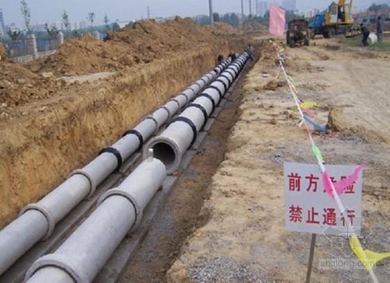 [烟台]道路污水管道安装及路面恢复工程监理大纲