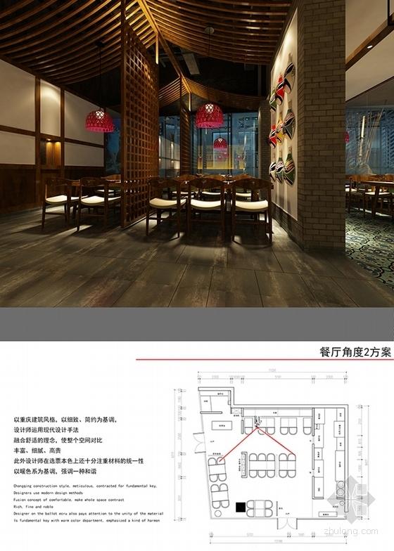 [重庆]现代牛肉面餐馆室内设计方案餐厅立面图