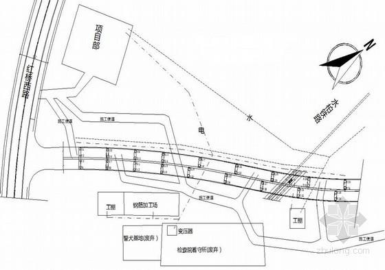 [贵州]桥梁25米深人工挖孔桩基础专项安全施工方案(通过专家论证)
