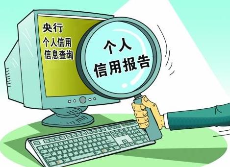 中办国办联合发文:建筑企业失信,资质将被限制!