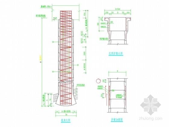 人工挖孔桩基础施工图