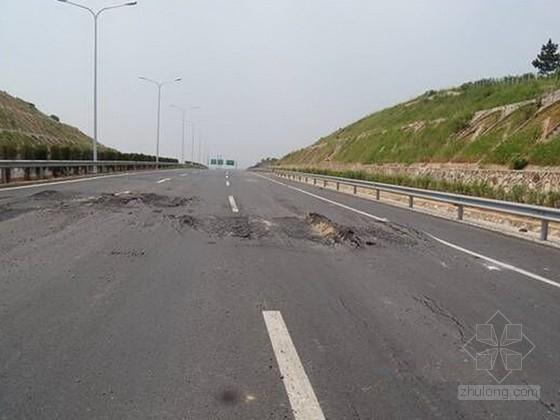 [湖北]市政道路工程施工質量管理培訓講義(附現場圖)