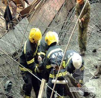 建筑工程质量事故案例分析(PPT)