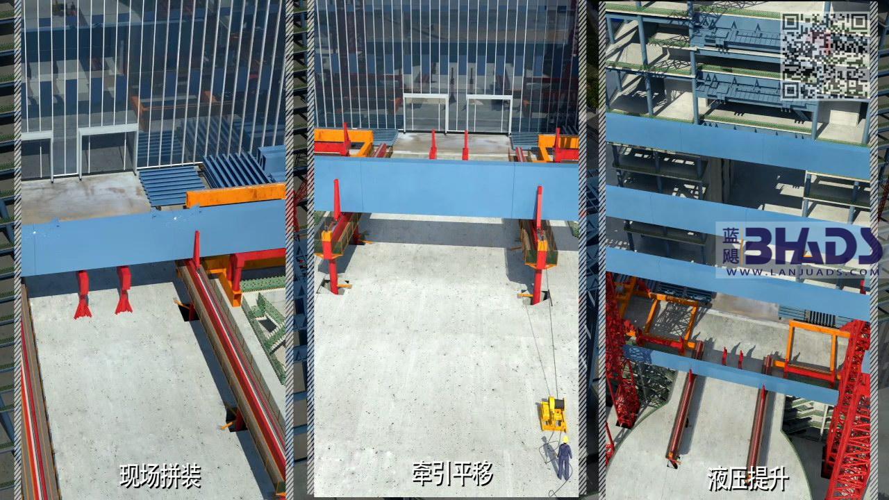6,行走式塔吊拆除:采用300吨汽车吊拆除南塔; 【细部流程及工艺】 .