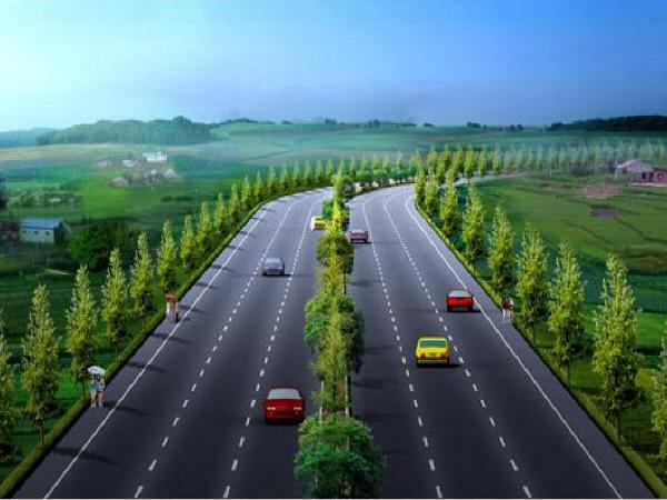 公路水泥混凝土路面设计实例计算书汇总101页(公路沥青路面设计规范JTG D50-2017)