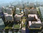 [上海]创智天地综合建筑方案文本(PPT+62页)