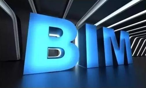 """大数据时代 """"BIM+互联网""""将颠覆传统建筑行业"""