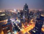 城市空间信息基础设施的概念是什么?