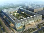 [北京]层围合式布局现代风格企业办公楼总部建筑方案文本(PPT+83页)