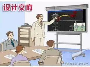建筑工程施工技术交底编制专项讲座_3