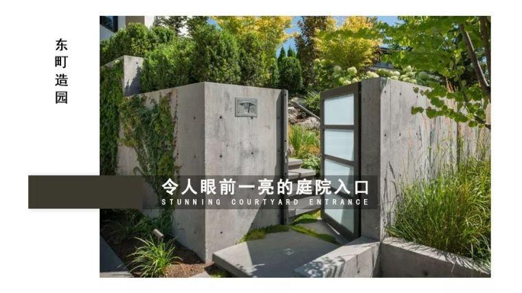 花园设计I令人眼前一亮的庭院入口