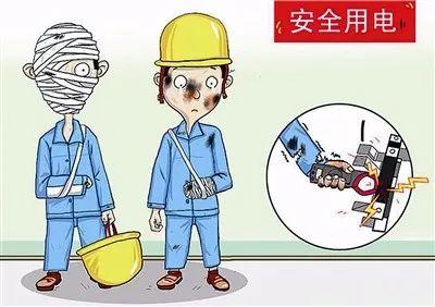 分享:施工现场五大常见事故及防控措施_2