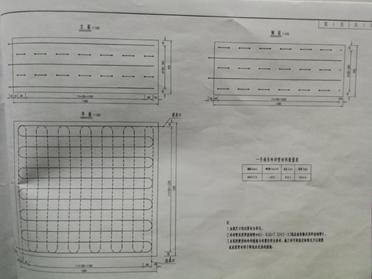 藻渡河大桥承台施工方案_2