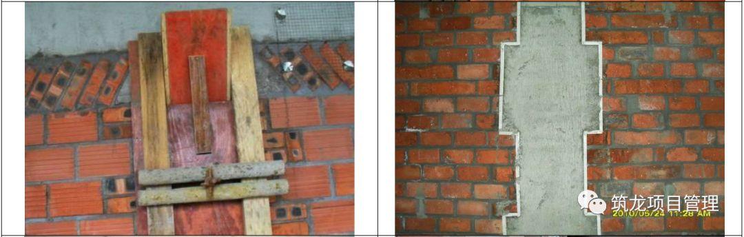 结构、砌筑、抹灰、地坪工程技术措施可视化标准,标杆地产!_64