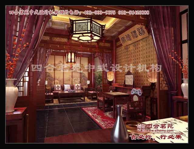 四合院设计之畅风楼-畅风楼一层会客厅——各种古香古第1张图片