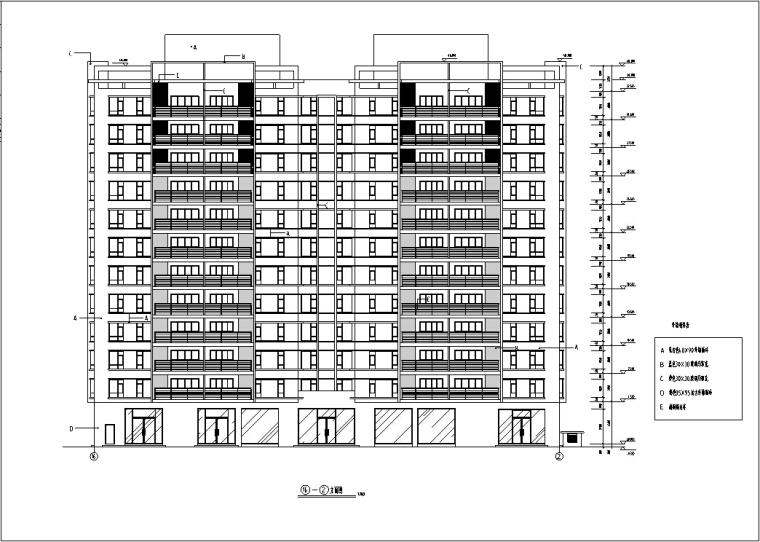 现代高层商住楼建筑设计方案初设图CAD-3