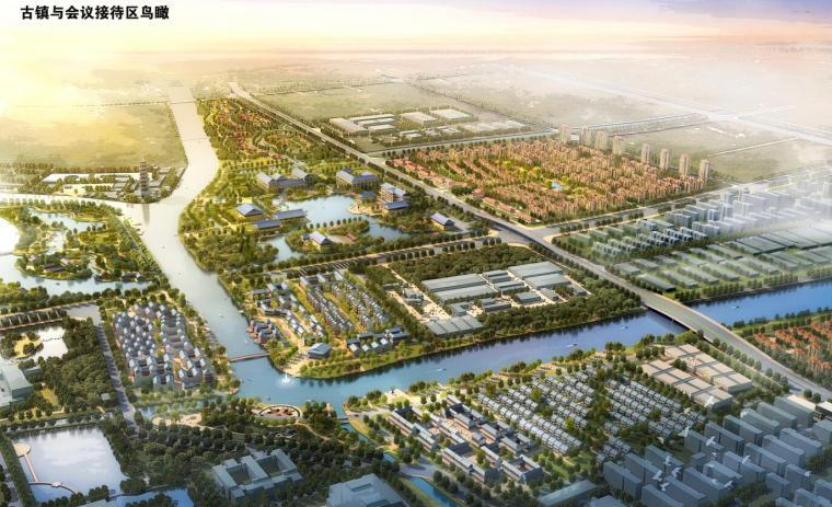 [江苏]某经济技术开发区扬子津古镇片区概念规划及重点地块城市设计PDF(78页)_1