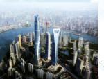 高层建筑实例--上海中心大厦分析(PPT)